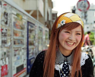 Adolescenti in Giappone