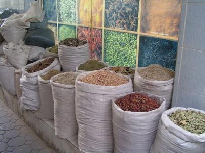 Trattamento di erbe per pitiriasi Rosea