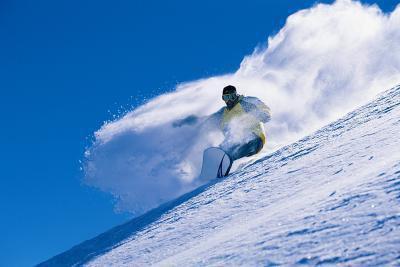 Il migliore snowboard intorno a Chicago